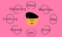 広告運用サービス ディスプレイ広告/動画広告
